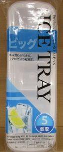 アイストレイ3