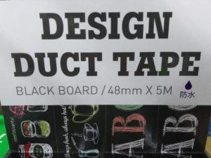 テープ と は ダクト